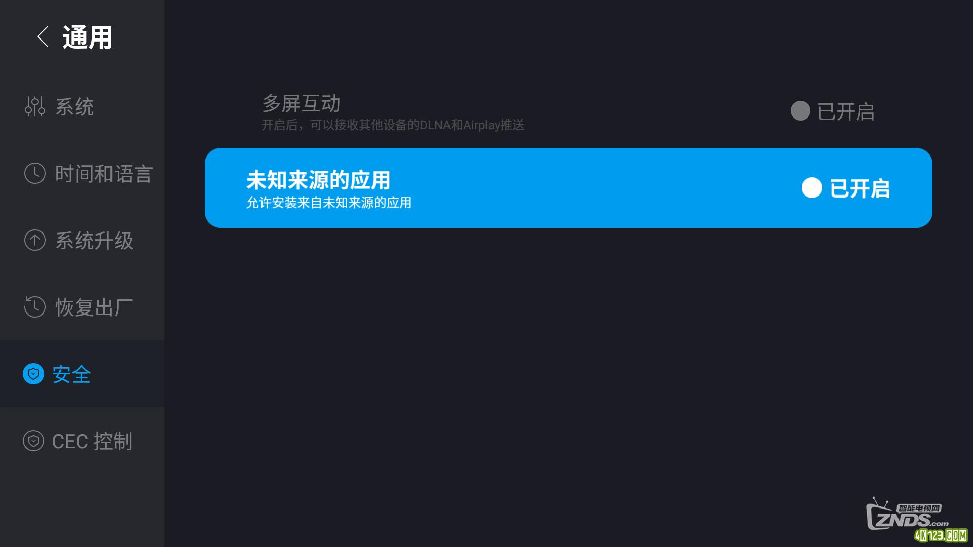 乐视盒子提示不支持打开该文件类型 装不了apk文件怎么办?