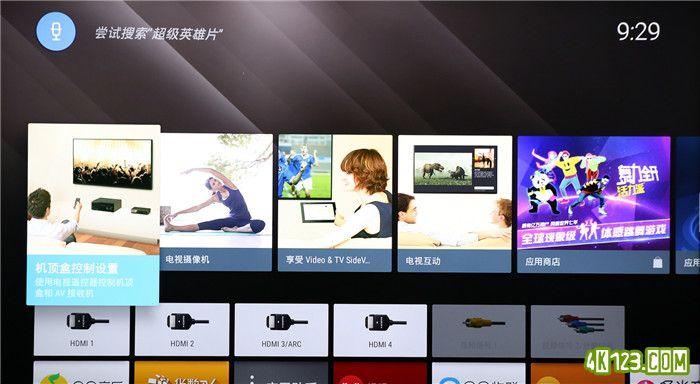 索尼Z9D (32).jpg
