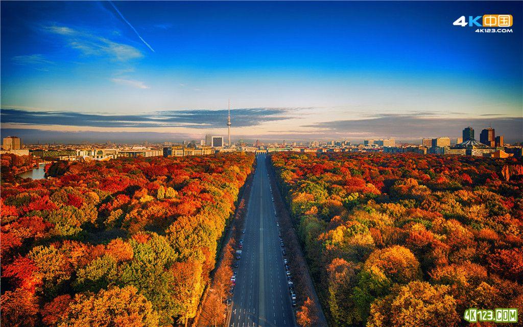 autumncapital.jpg