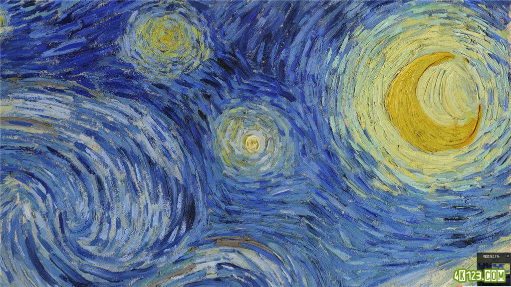 星月夜18K (3).jpg