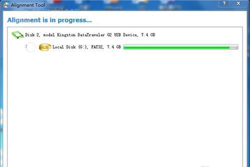 固态硬盘先装系统还是4k对齐?-7.jpg