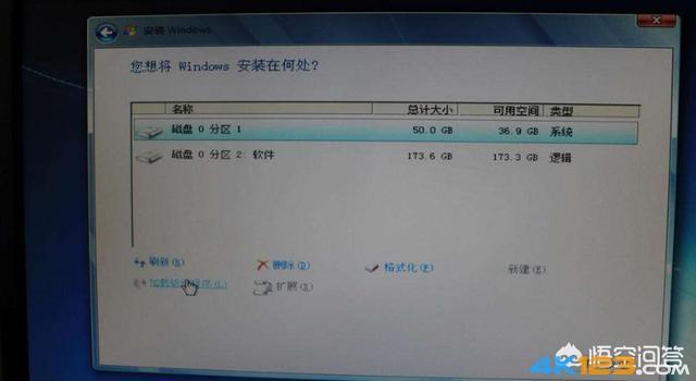 固态硬盘先装系统还是4k对齐?-2.jpg