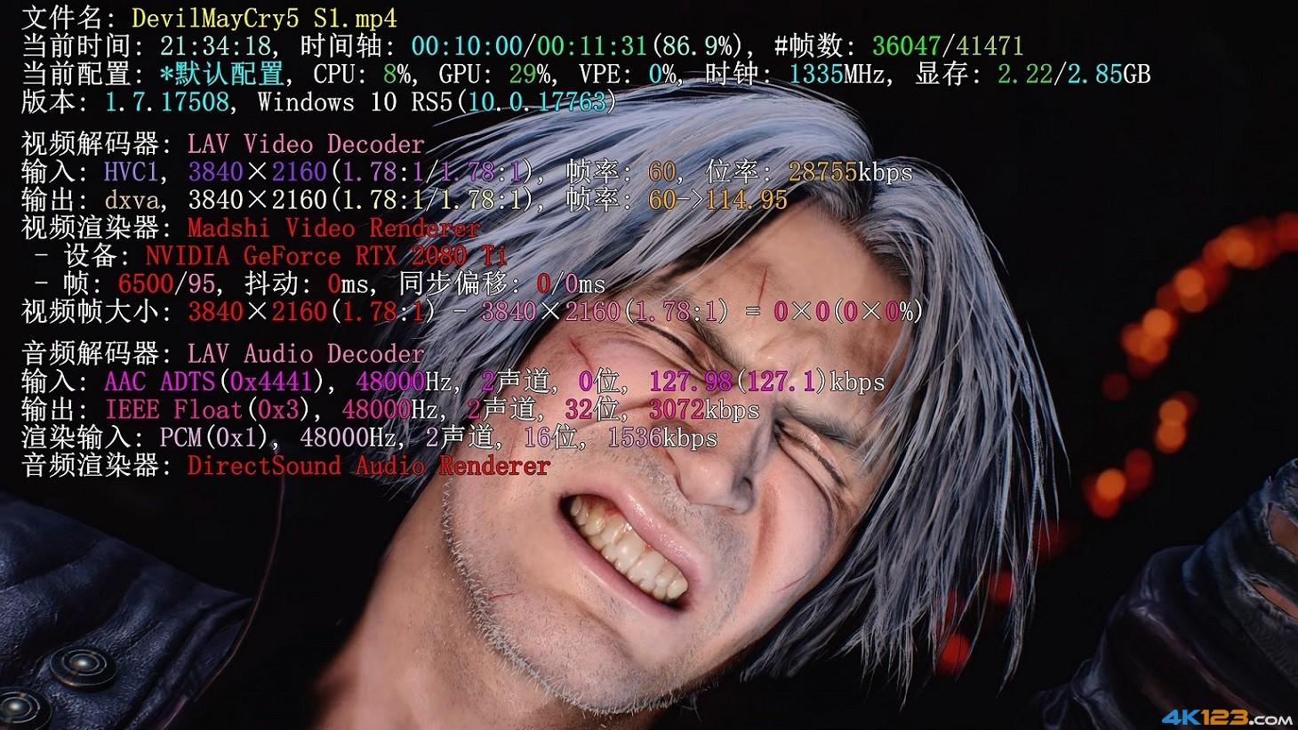 DevilMayCry5.JPG