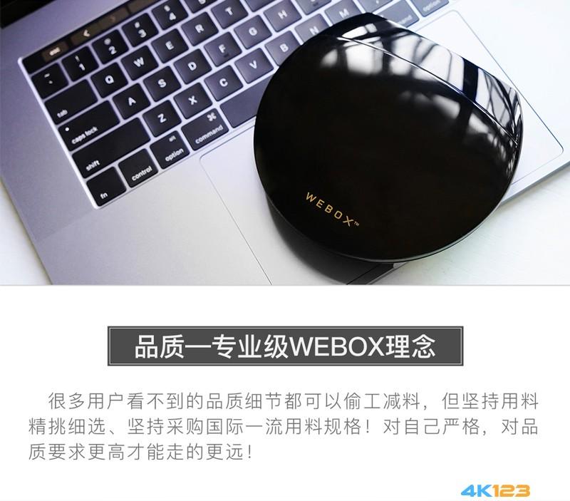 盒子图片故事_04.jpg