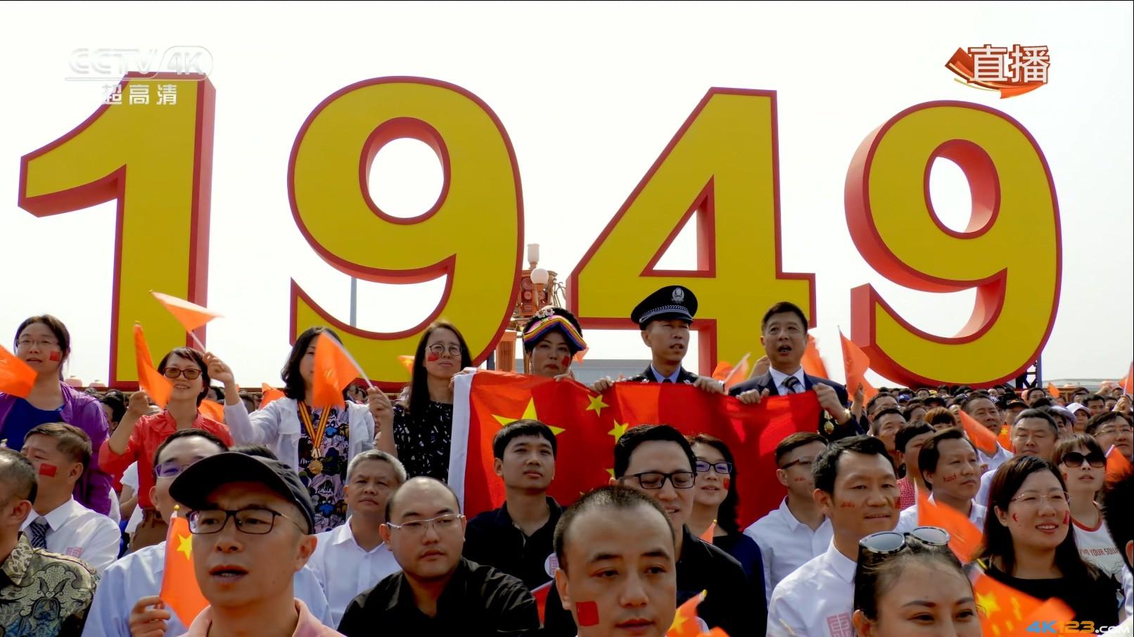 直播版 22.8G 2019年10月1日中华人民共和国成立70周年大会阅兵仪式+群众游行+前后报道.jpg