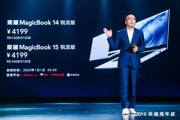一加电视明年国内登场 荣耀MagicBook 14/15锐龙16GB版发布