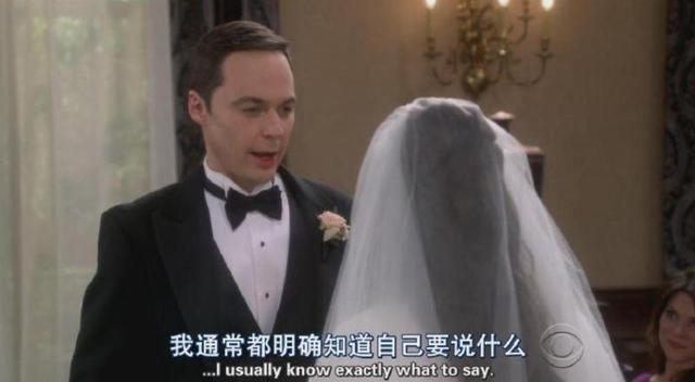 """杀""""死""""爱情的不是婚姻"""