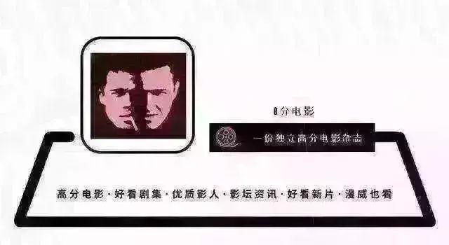 电报:《新变种人》有望上映!外媒选出年度十大烂片