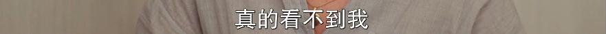 """中韩美""""婚姻劝退三部曲"""",正如罗振宇所问:我们为什么开始恐婚"""