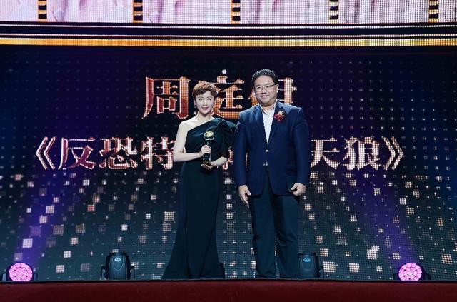 2019第十届澳门国际电视节盛大开幕 周庭伊荣获最佳女配角