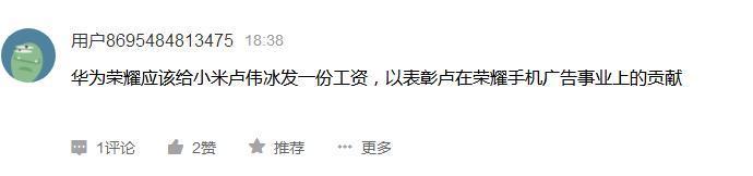 坚信:小米电视将脱胎换骨——下架再上架,小米电视永保第一