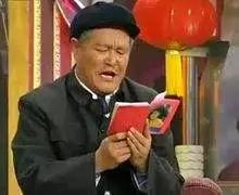 为什么说赵本山最适合出演历史剧里的朱元璋?