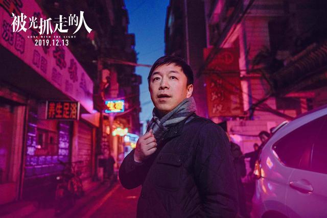 2019国产科幻烂片排名,《上海堡垒》只能屈居第二