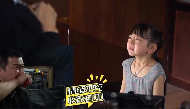 """从冬冬到安安,好导演为何都喜欢逼哭""""小演员""""?然后自己跟着哭"""