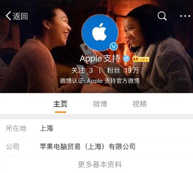 新iPhone或将结束刘海屏设计、全系支持5G,是你的菜吗?