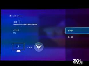历时三年匠心之作 明基广色域4K激光电视评测