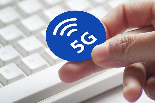 """国家电网与中国广电为什么能因为5G擦出""""爱的火花""""?"""