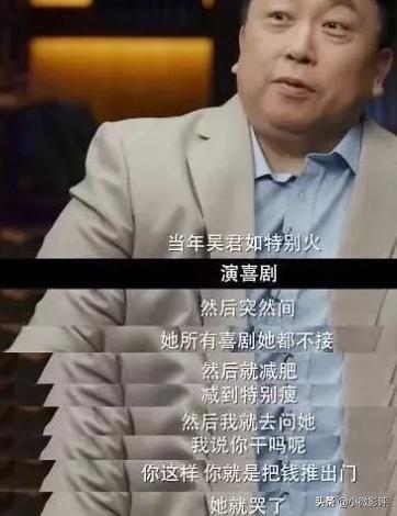 """拍喜剧的导演越来越少?王晶一语点破:周星驰是""""罪魁祸首"""""""