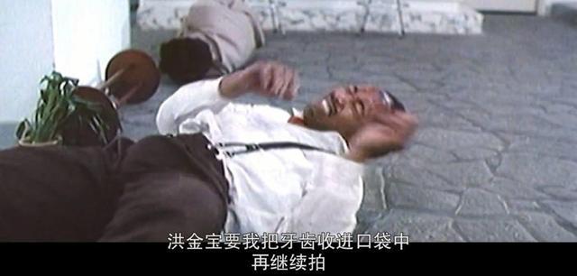 中国功夫片正式断代