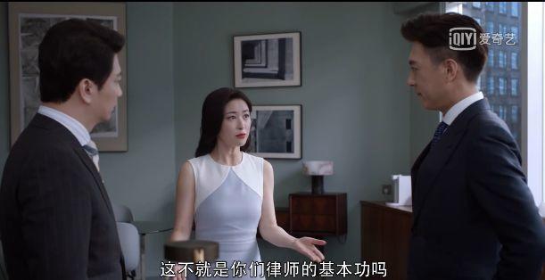 靳东的精英职业剧,这次终于不再被恋爱所困