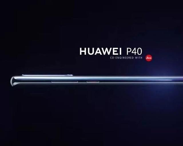 2020年的5G旗舰手机你期待吗,苹果华为三星即将面世的旗舰手机