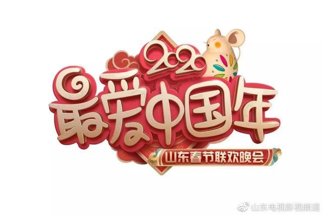 山东春晚召集人黄晓明一句喊话,炸出了今年最具期待的春晚阵容
