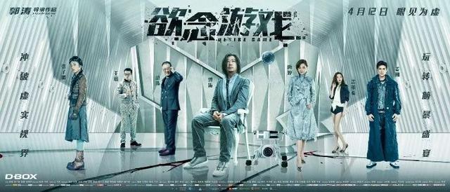 2019十大烂片,《上海堡垒》只能排第三!