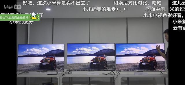 小米电视5 Pro惜败荣耀智慧屏,直播总结在这里