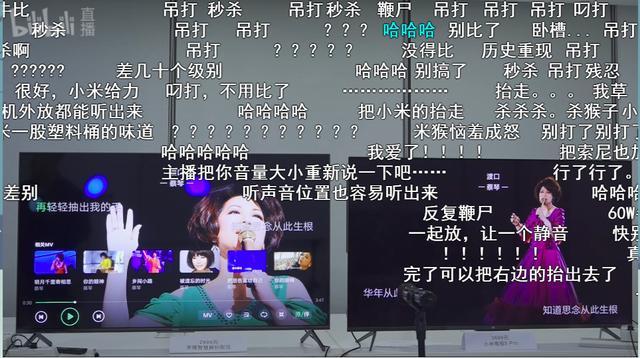 大V再拆小米电视与荣耀智慧屏!网友:在实力面前碰瓷成了纸老虎