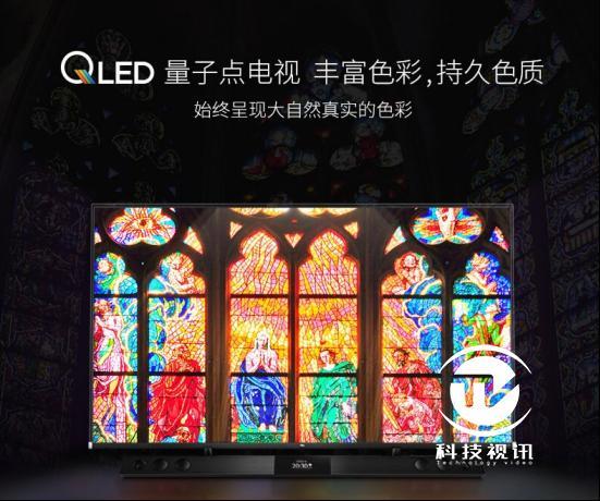 至臻色彩 TCL C10双屏QLED TV荣膺年度最佳量子点电视奖