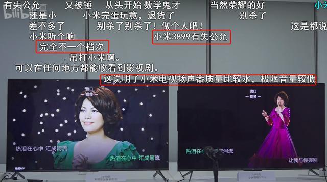 偷鸡不成蚀把米!小米电视高配拆机被标配荣耀智慧屏打脸