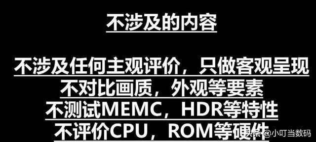小米电视再被荣耀吊打,3大平台删除直播视频,第三次拆机又来了