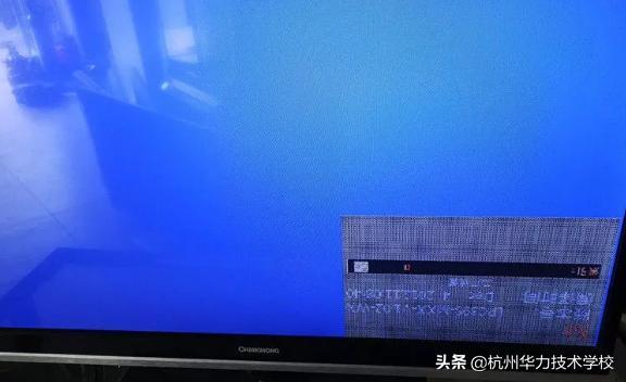 修复长虹液晶电视LED42A4048不开机故障-杭州华力学校