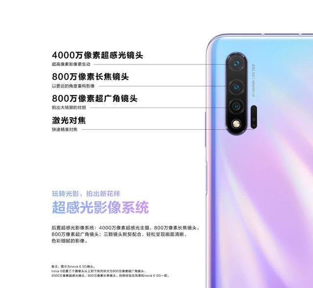 5G手机云盘点——2019年17款5G手机评述