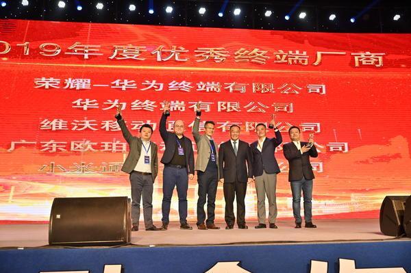河南移动总经理杨剑宇:让5G全面融入生活、工作、出行
