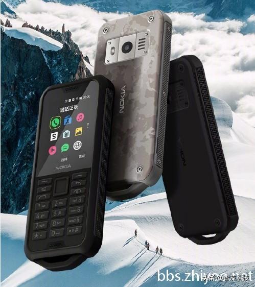 华为称霸5G市场,vivo第二|Nokia2720、800预售|百度网盘空间调整
