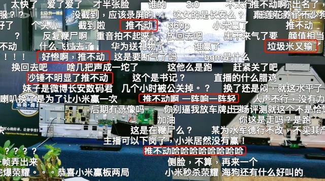 小米电视三场直播都被荣耀智慧屏吊打,网友:白瞎卢伟冰的宣传了