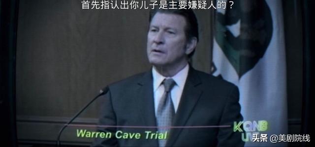 男主含冤入狱19年的罪案美剧,没人看?