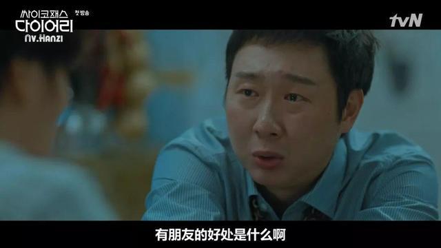 8.9分超强喜剧:白天铁憨憨,晚上神经病