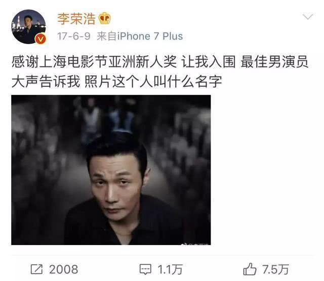 李荣浩发文质问人性,邓紫棋把自己歌词评论上,不愧是营销鬼才