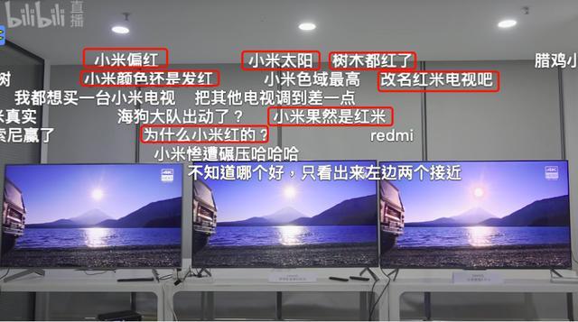 3699的小米电视5 PRO对比2999荣耀智慧屏,小米这次输得哑口无言