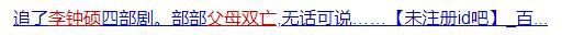 """这些""""卖惨""""韩剧,凭啥最后能这么""""甜""""?"""