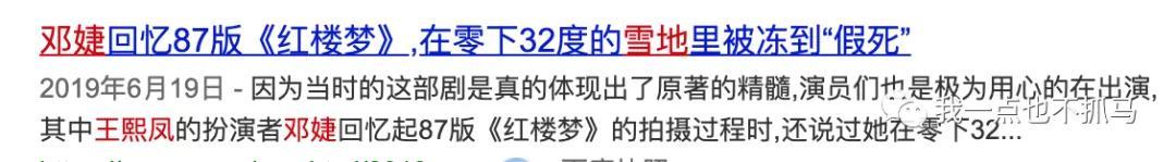 2019年度烂片榜出炉:郑爽二度上榜,吴谨言carry全场?