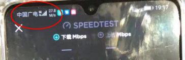 """终于来了!广电5G获""""192""""号段"""