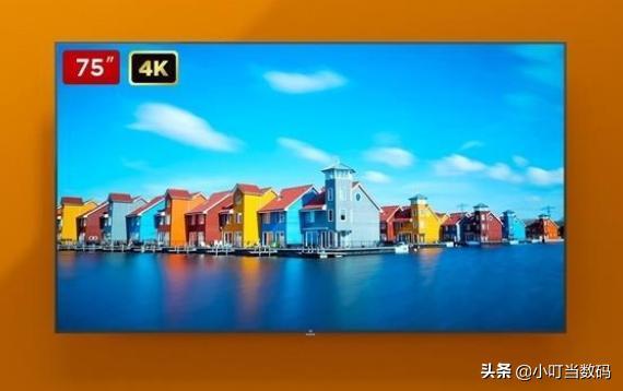 """小米电视""""开年有礼"""",多款产品疯狂促销,75英寸电视一年降4000"""