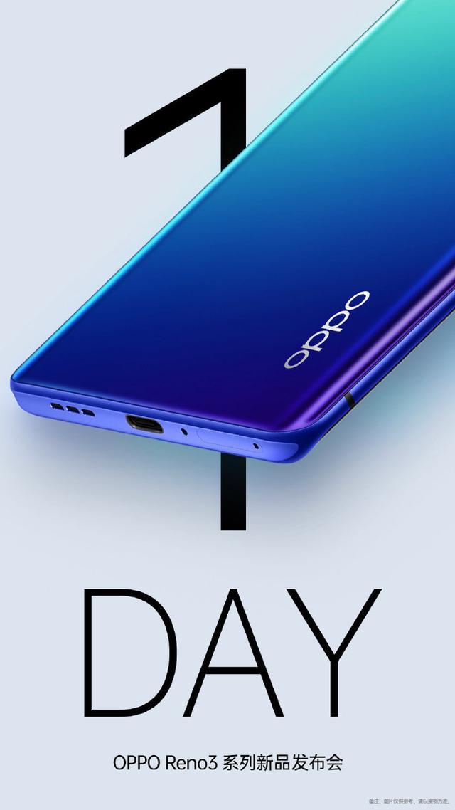 """今年最后一部""""爆款""""5G手机?Reno3 Pro单平台预约量破48万+"""