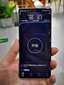中国移动首批5G手机速率实测来了!华为Mate 30系列再霸榜