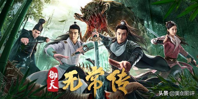 """叫板漫威!中国的""""复仇者联盟"""",东方玄幻英雄成员都有谁?"""