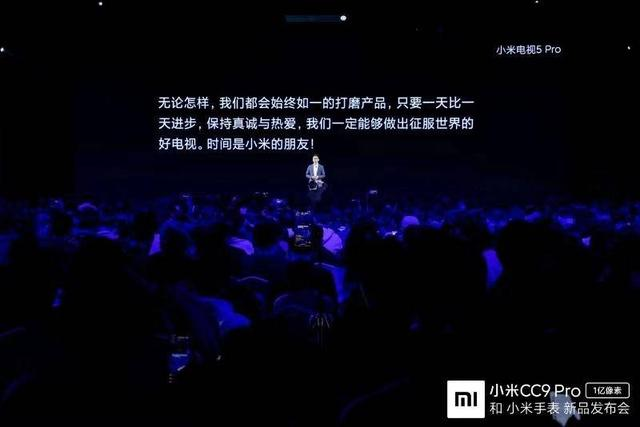 小米电视稳坐中国第一!已获得两大机构确认,未来冲击国际第一