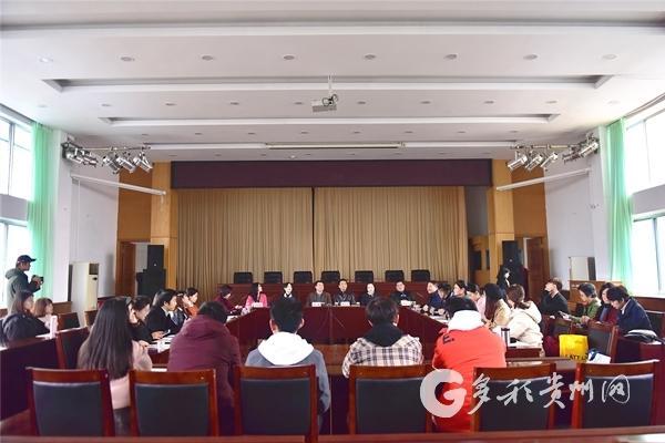 庆祝新中国成立70周年贵州省大学生影评征文活动获奖结果出炉